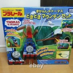 Takara Tomy Thomas & Amis Plarail Trackmaster Pounding Mountain Set Tracking