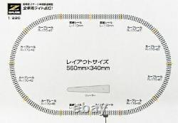 Tokyo Marui Pro Z Pz1-010 Blue Train 4 Cars & Tracks Entry Set (échelle Z)